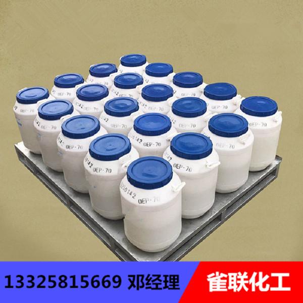 聚丙二醇4000 PPG4000 厂家直销 质量稳定