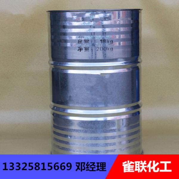 乳化剂E-1309 异构十三醇聚氧乙烯醚1309