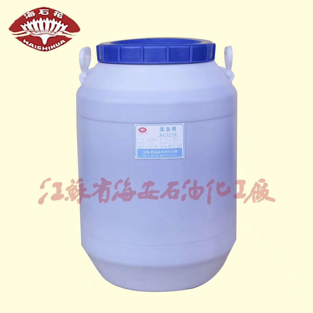 海石花 供应 匀染剂AC-1812 脂肪胺聚氧乙烯醚