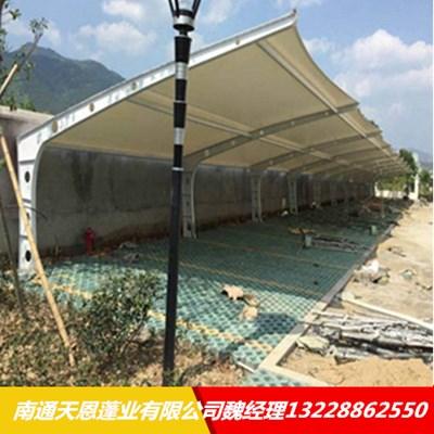 江苏南通停车棚厂家 膜结构汽车棚 电动自行车蓬