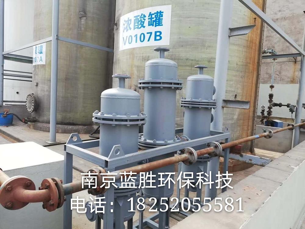离心气固分离器 旋风叶片分离器 圆锥分离器 气液气固分离器