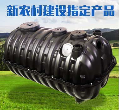 黑色塑料双瓮式化粪池厂家 家用小型化粪池生产厂家