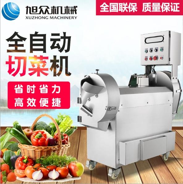 厨房多功能电动切菜机蔬菜切片机全自动切菜机不锈钢切菜机菜馅机
