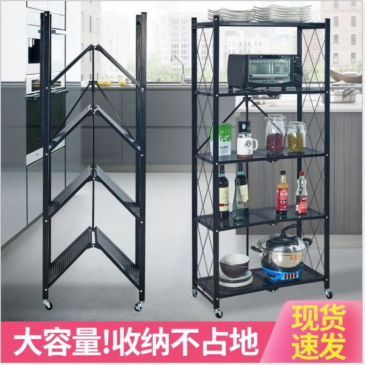 置物架厨房免安装折叠置物架移动厨房置物架微波炉架 可折叠