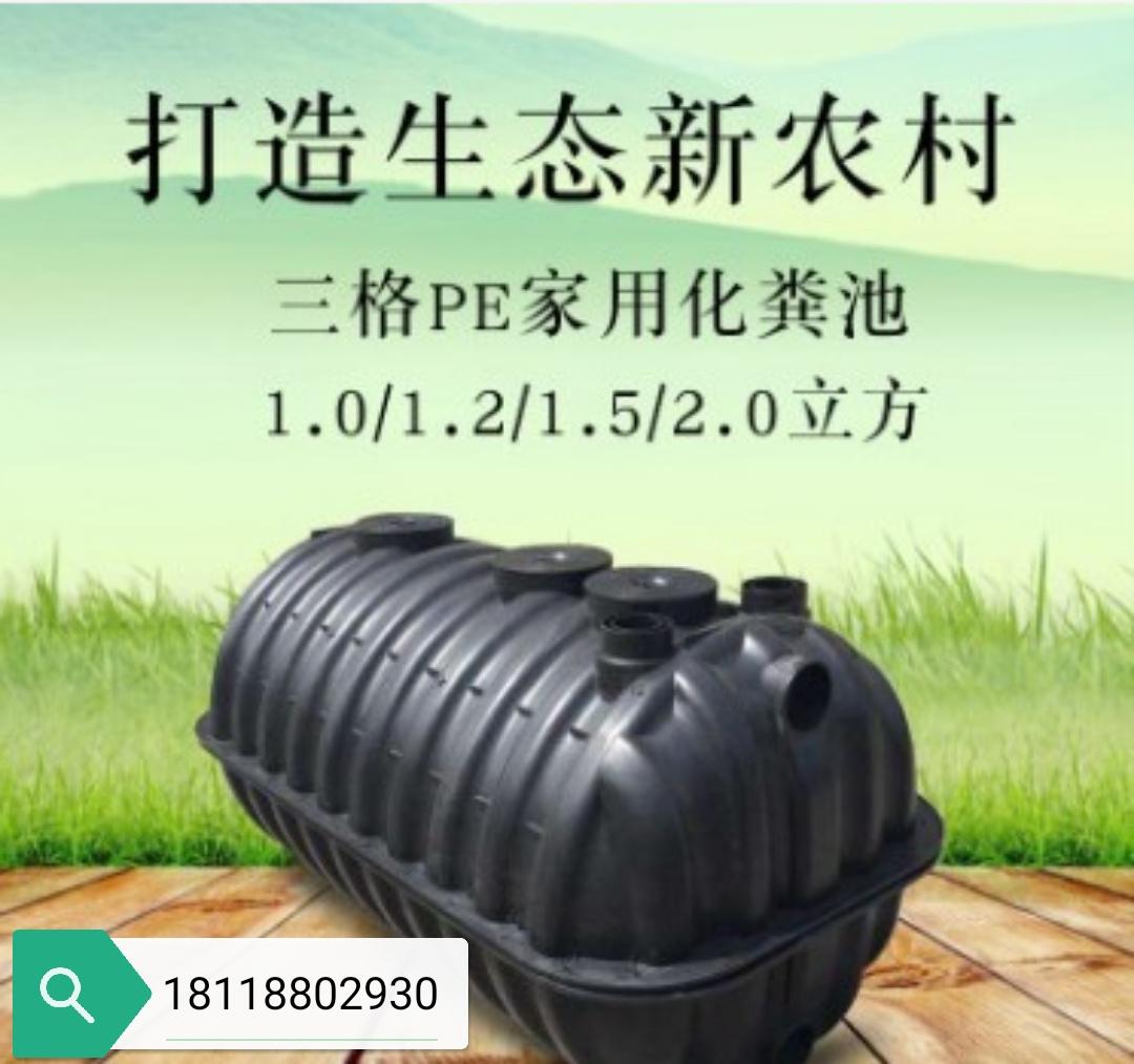 弛科厂家直销环保化粪池 环保化粪池厂家 新型化粪池