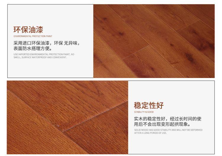 环保耐磨 木地板生产厂家 宅之恋装饰
