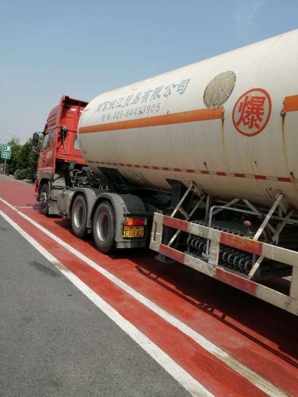低温液态乙烯运输  聚合级优质乙烯
