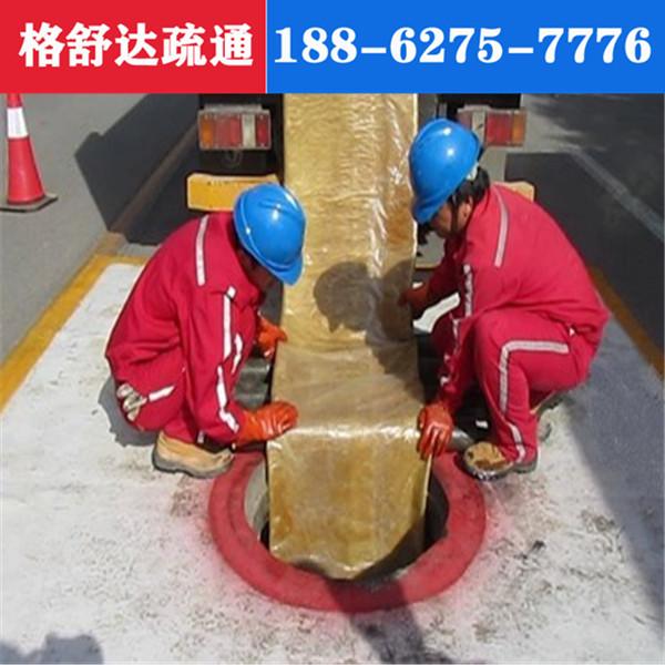 港闸区管道疏通 清掏化粪池抽隔油池 清洗管道疏通 污水管道清理 隔油池清理服务