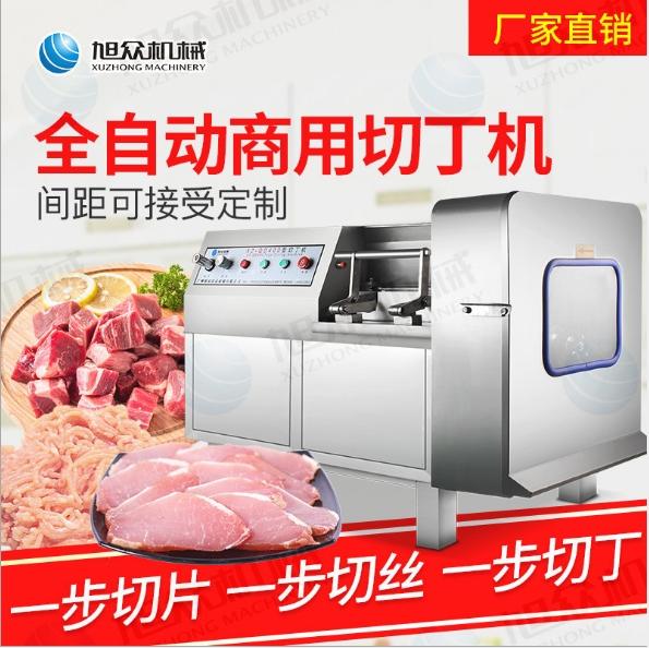 切龟苓膏的机器 切丁机商用 鸡鸭切丁机 禽类带骨切丁机 小型切丁机