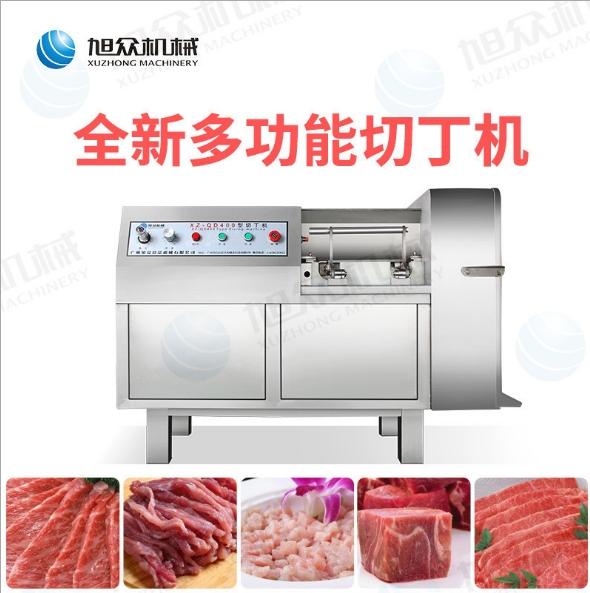 熟肉切丁机 肉制品切丁机