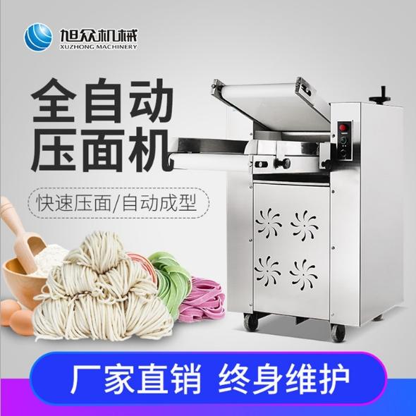 旭众新款350B不锈钢压面机自动揉面机压包子饺子面皮机械设备厂家