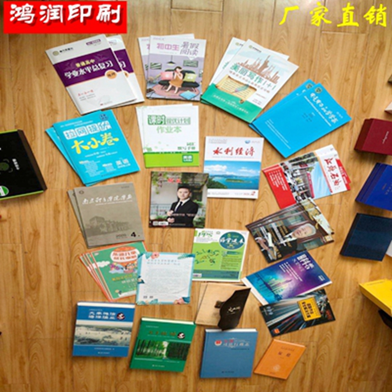 南京印刷包装 儿童学习教材印刷 少儿课外读物 精美设计  南京印刷