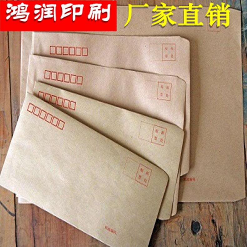 南京包装印刷 源头厂家承接公司信封印刷制作 开窗信封印刷制作 彩色印刷