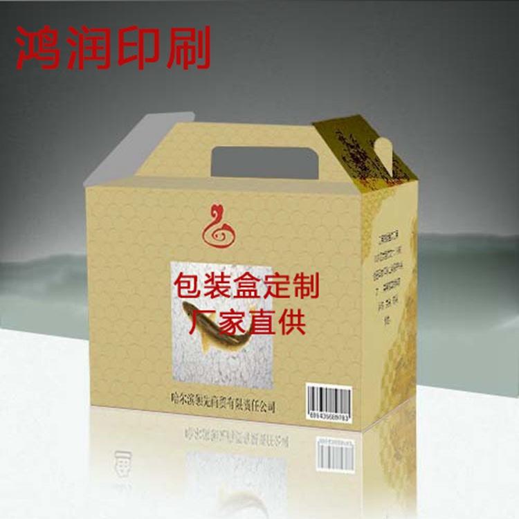 定制食品纸箱 瓦楞纸箱 纸箱包装箱 包装瓦楞纸箱印刷厂