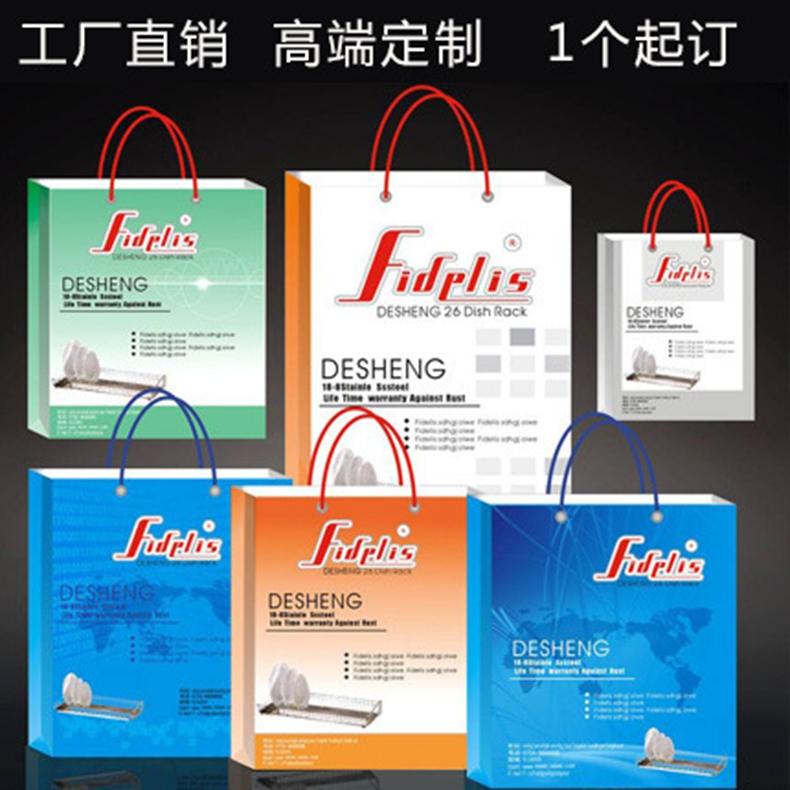 手提袋印刷  定制印刷手提袋 个性化手提袋定制 南京印刷包装厂家