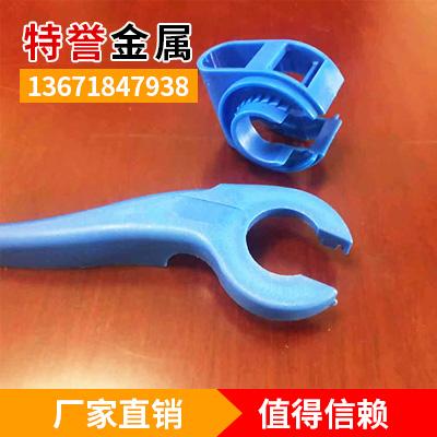 【特誉金属】塑料模-20年专业厂家直销