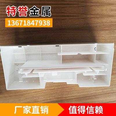 【特誉金属】塑料制品-20年专业厂家直销