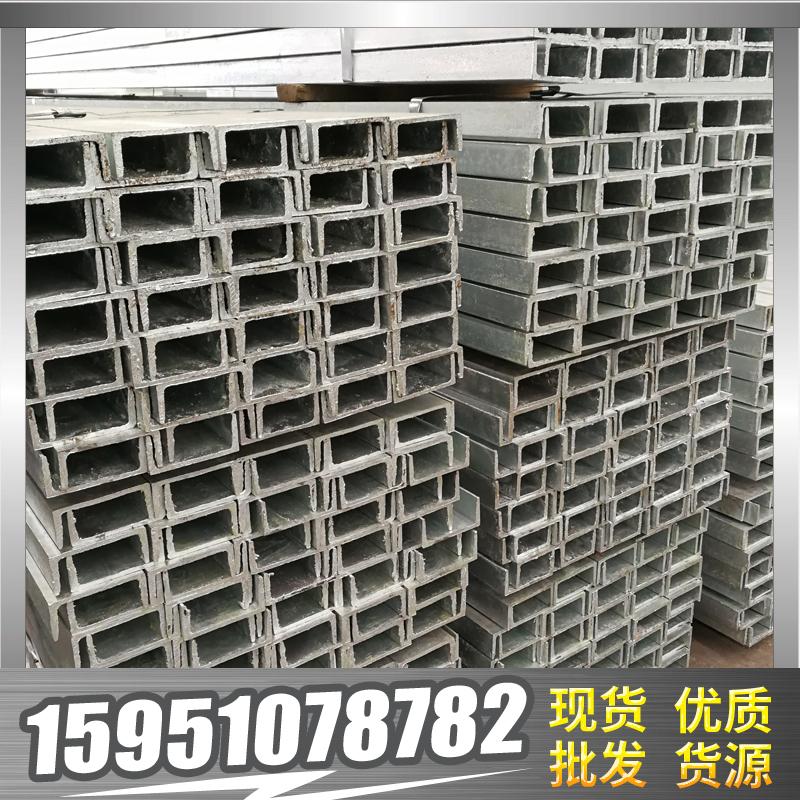 厂家直销 镀锌槽钢 南京朗鑫 镀锌槽钢 价格批发
