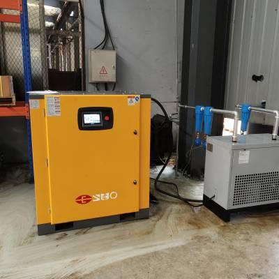 永磁变频空压机  空压机优质厂家
