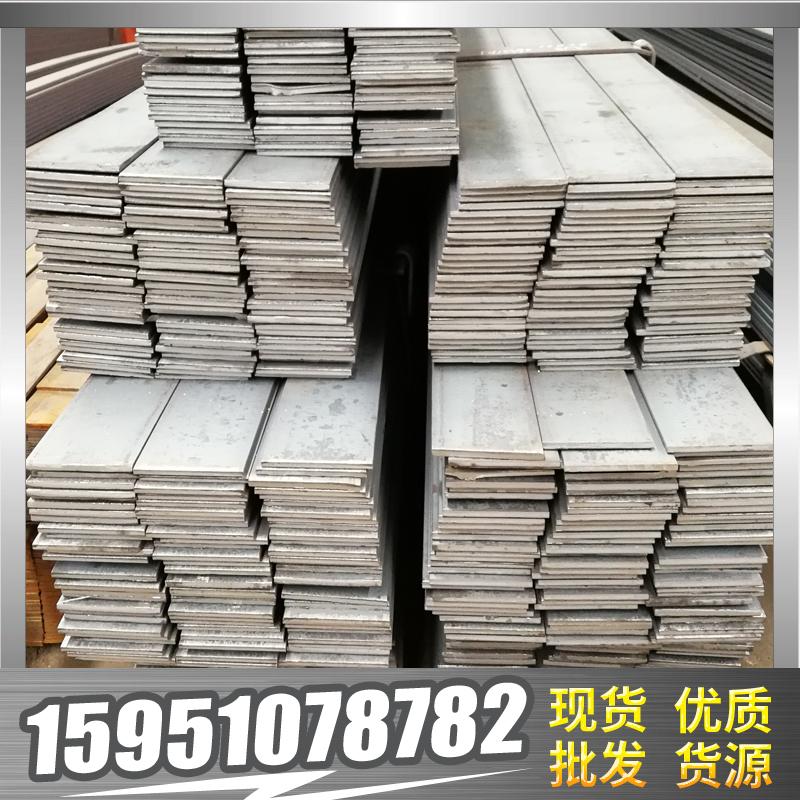 扁钢 南京朗鑫 厂家供应 热轧扁钢 可定制加工 价格优惠
