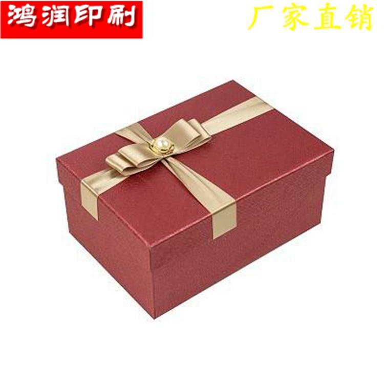 彩盒包装印刷 精装盒礼品盒订制 数码电子套装精装盒 南京印刷包装厂家