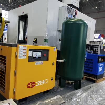 永磁变频空压机价格  空压机优质厂家