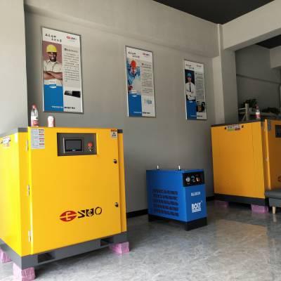 ESCO艾士克永磁变频压缩机  压缩机优质厂家