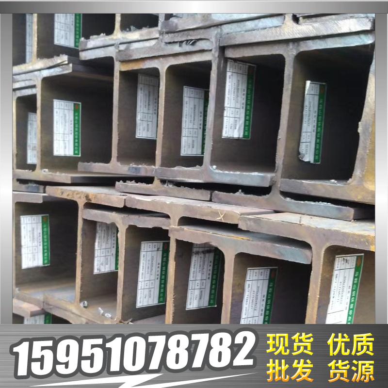H型钢 南京朗鑫 南京H型钢 规格齐全 可定制 送货上门