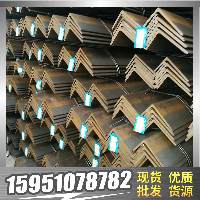 不等边角钢厂家 南京朗鑫 优质角钢 量大从优 货源充足 价格实惠