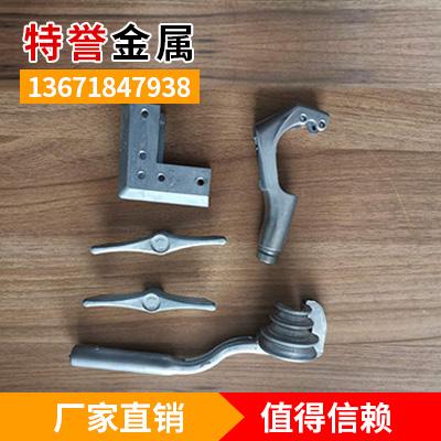 【特誉金属】压铸模-20年专业厂家直销