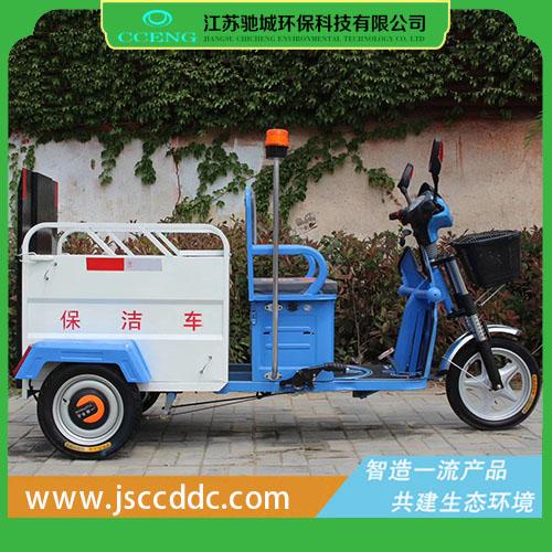电动环卫保洁车 小型快速保洁车厂家直销