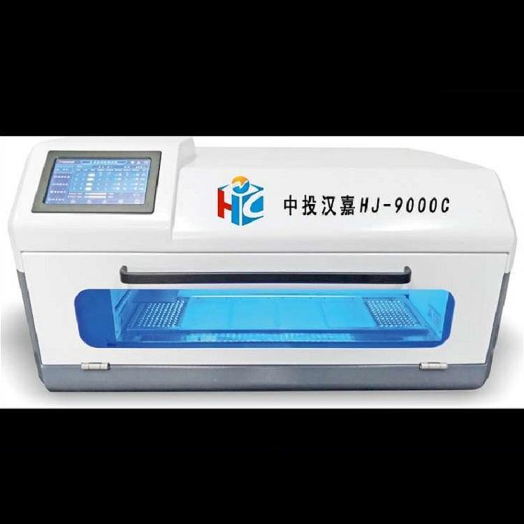 南京中投汉嘉核酸提取仪 核酸快速提取检测设备