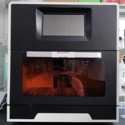 中投汉嘉全自动核酸提取仪 核酸提纯检测设备 源头工厂资质正规