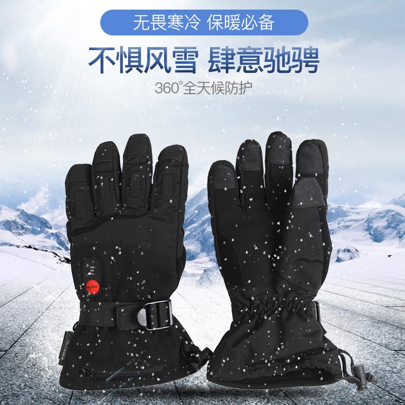 锂电池手套有带