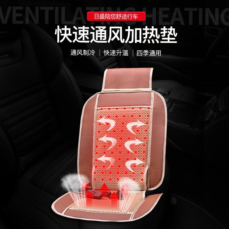 汽车冷暖座椅咖啡色+褐色