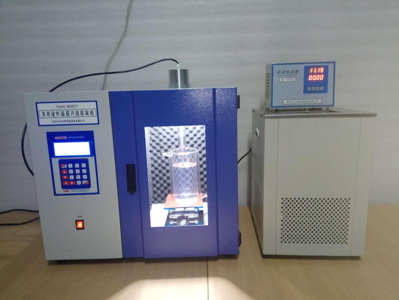 Ymnl-2000CT多用途恒温超声波提取机单头