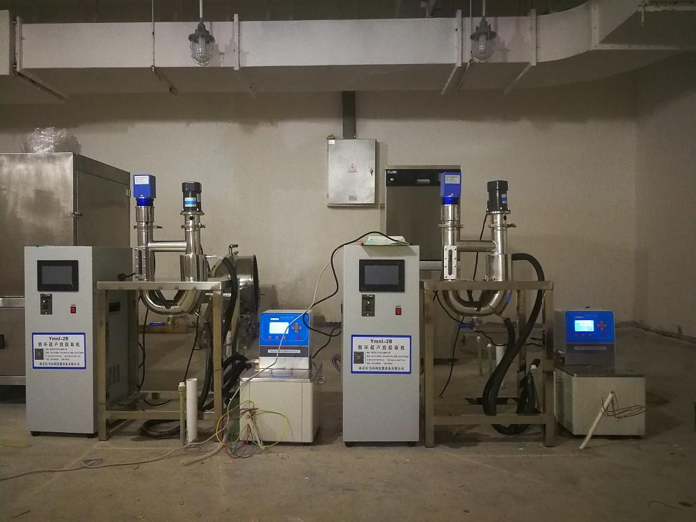 Ymnl-T1000CT多用途恒温超声波提取机双头