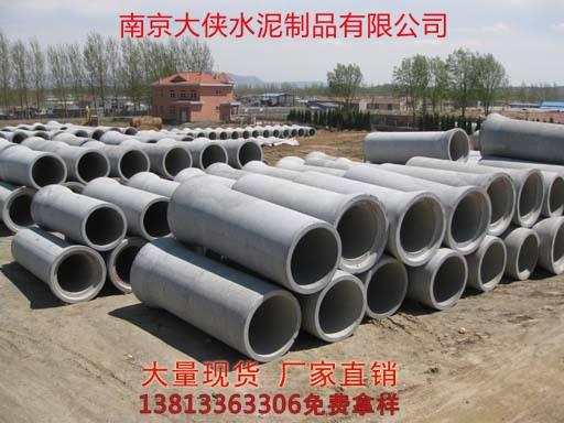 水泥管多少钱