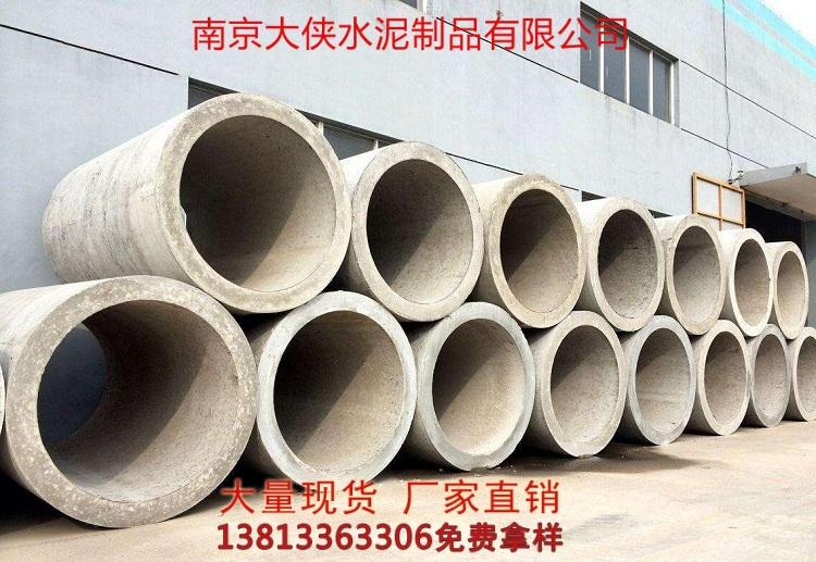 钢筋水泥管多少钱