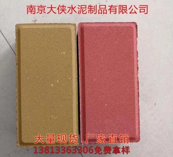 面包砖 面包砖厂家 南京市面包砖厂家 南京大侠水泥制品现货供应