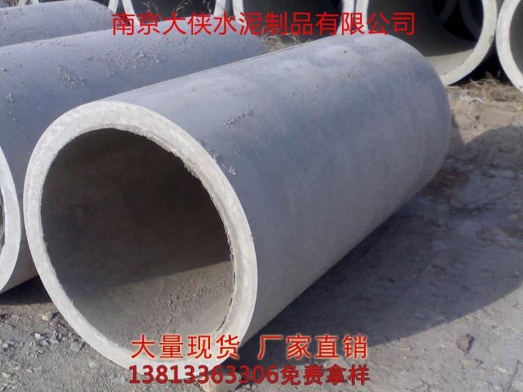 水泥预制管道多少钱