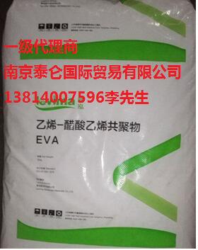 EVA/联泓EVA01833