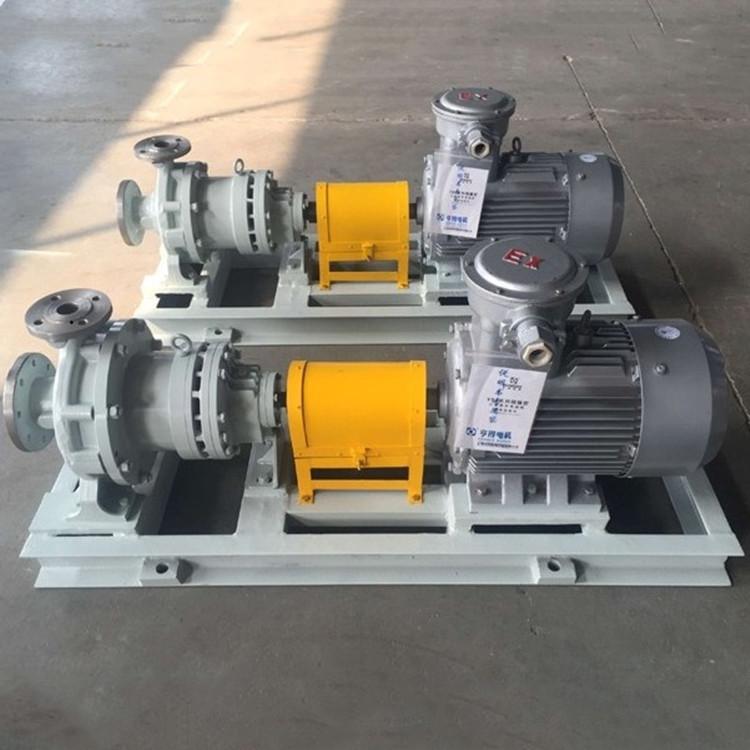 磁力驱动化工流程泵TCAB25-200  化工磁力泵 不锈钢磁力泵 无泄露磁力泵 化工泵 体积小  力矩大