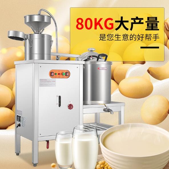 供应旭众压力电热豆浆机厂家 小型豆浆机商用 不锈钢电动豆浆机