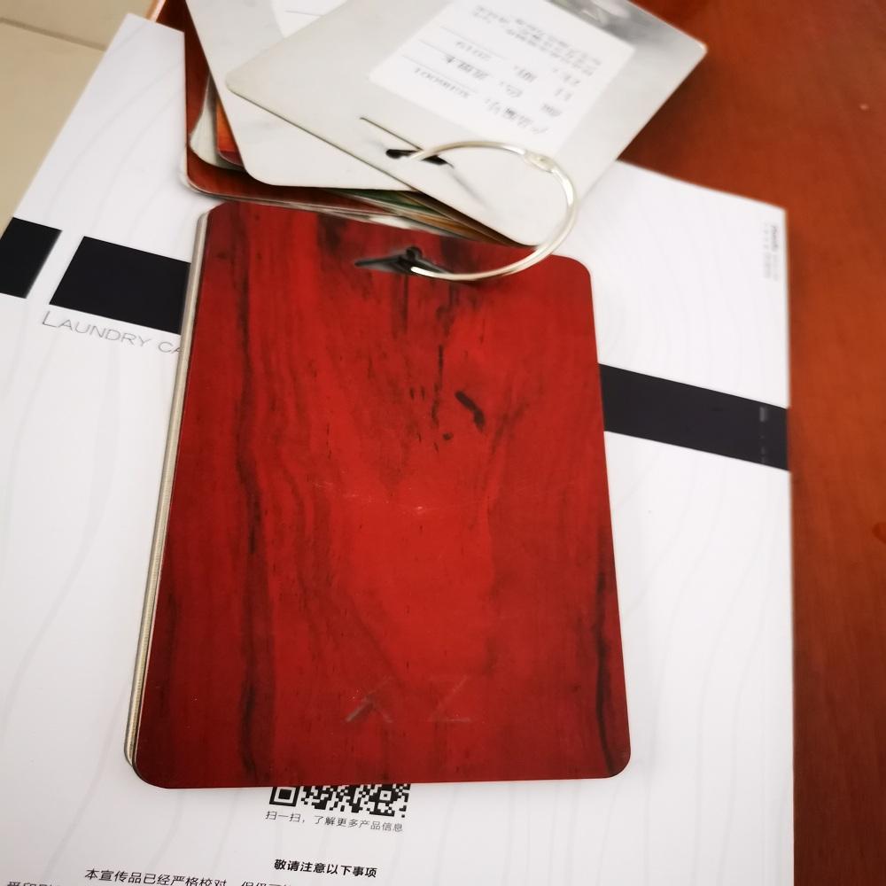 南京洗衣柜铝型材 江苏洗衣柜板材 洗衣柜色板选择 支持原厂定制 色彩正宗 不掉色 支持验货