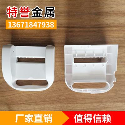 注塑件 注塑件厂家 注塑模具 塑料制品 塑料模具