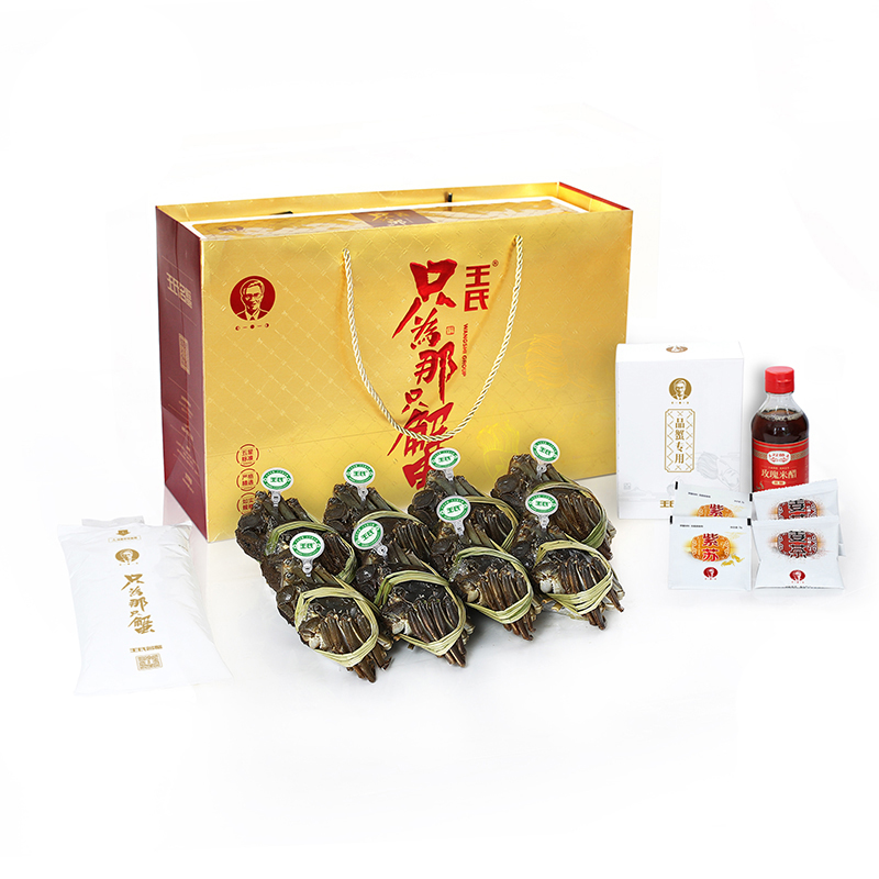 王氏水产名蟹大闸蟹礼盒A套餐688型