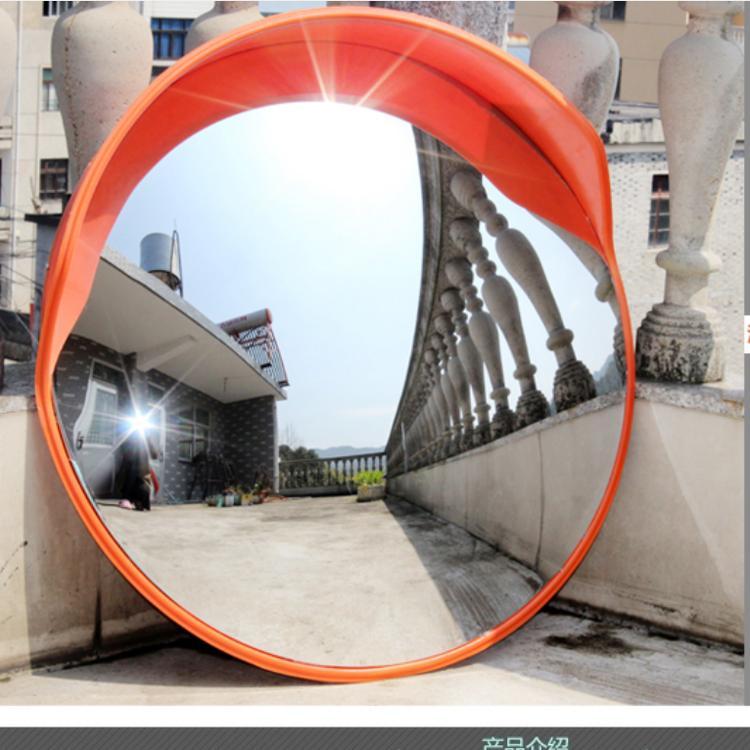 南京交通设施广角镜 安全广角镜 转弯镜 反光镜