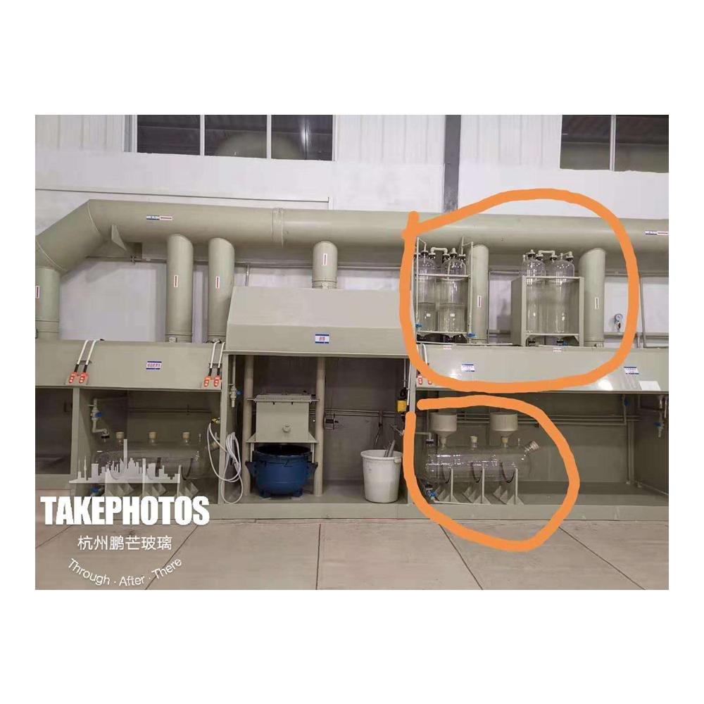 玻璃分水器-杭州鹏芒玻璃仪器有限公司