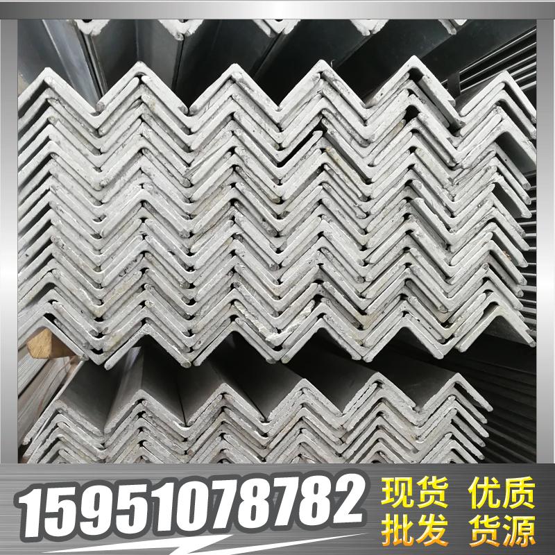 角钢规格尺寸 南京定制加工角钢 生产销售镀锌角钢